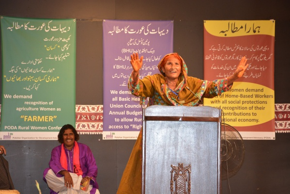 Annual Conference of Rural Women Day in Pakistan